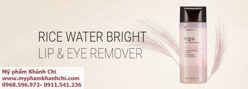 rice_water_bright_lip_26eye_remover_1_result