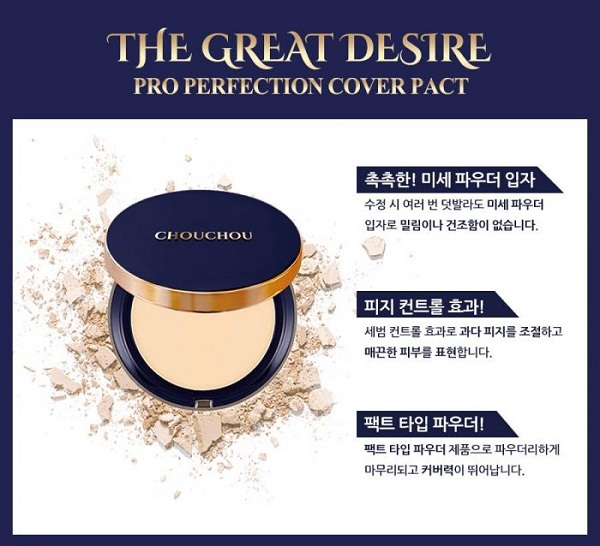 phan-phu-chouchou-the-great-desire-pro-perfection-cover-pact-spf45-pa-11-700x638