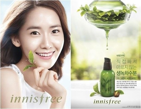 0004789_tinh-chat-hat-tra-xanh-the-green-tea-seed-serum-innisfree-80ml_550
